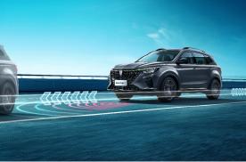 全新荣威RX5 PLUS正式开启预售!