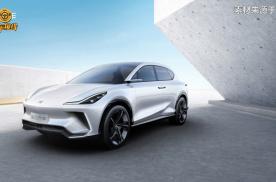智己汽车将于4月开放预定 搭固态电池/续航可达1000km