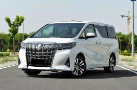 """一汽丰田即将出产首款MPV车型 廉价""""埃尔法"""" 对标GL8"""