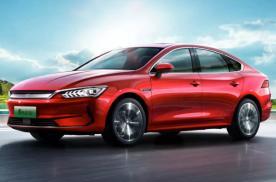 比亚迪秦PLUS EV起售12.98万元,哪款配置值得买?