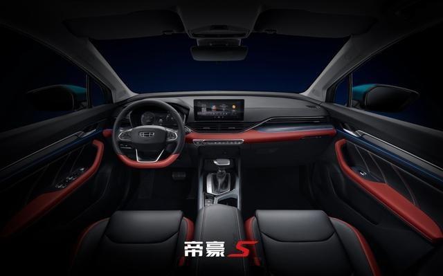 十萬級SUV又多一新選擇 帝豪S正式預售8.67萬起