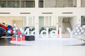 特斯拉中国制造Model Y在天津开始交付