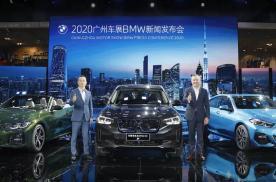 勾魂夺魄,倾国倾城,BMW 4系敞篷轿跑亚洲首发中国上市