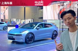 双电机版3.8秒破百,上海车展实拍极氪001