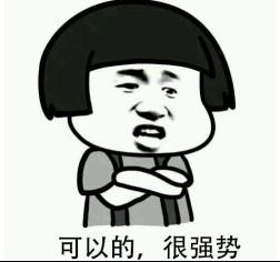 【传播软文】吉利汽车5·10华北宠粉购车节(媒体版)519.png