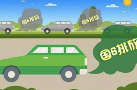 国六出台一年了,为何有车企还没造出国六车?