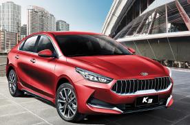 《汽车先锋》实测:2021款起亚K3