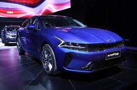 东风悦达起亚闪耀2020北京国际车展发布新十年战略愿景