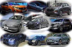 3月将迎11款新车密集上市,五款国产智能座驾最受期待