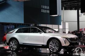 凯迪拉克开启电动化进程 概念车LYRIQ上海车展首发亮相