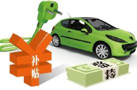 连跌3个月,9月仅售8万辆,新能源汽车出处何在?