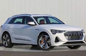 豪华纯电SUV 国产奥迪e-tron年底上市 售价进一步降低
