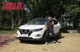 配置增加、驾控提升,15万级别价值感最丰富的SUV是它?