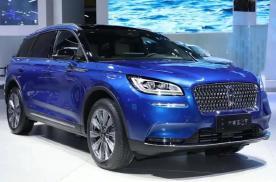 六缸中型豪华SUV,林肯新款国产航海家正式发布