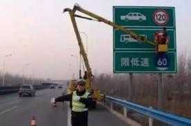 危险品运输注意!11月起,高速统一限速标志,这4种情况免罚