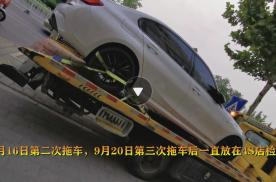 宝马新三系用车体验:低速顿挫、刹车点头,小故障多!