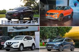 20万左右合资紧凑型SUV该如何选,买这几款准没错!