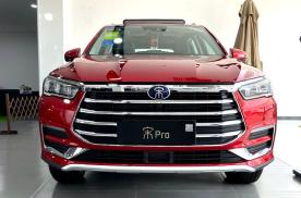 2020款比亚迪宋Pro进店!红色车身质感足,售9.28万元