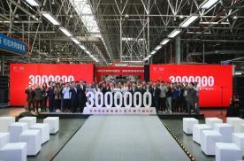 帝豪300万带来的不只是销量,更是中国品牌的蜕变