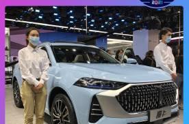 上海车展:WEY摩卡预售17.98万起 全系搭载混动系统