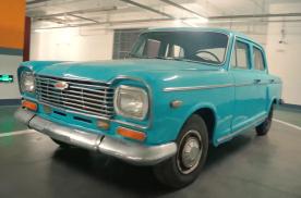 40年前的国产上海牌轿车,让中国汽车爱好者为之感动自豪!4集
