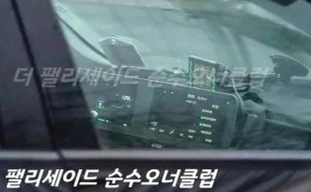 贯穿式双屏 现代IONIQ 5最新内饰谍照曝光