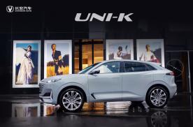 UNI-K公布车型配置,长安如何重新定义中大型SUV价值标杆