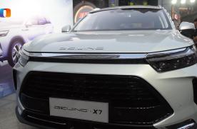 BEIJING-X7重庆上市 10.49万起推出燃油和混动版