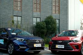 安全省心还配主动刹车 10万元买这三款轿车最靠谱