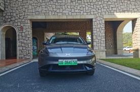 起售价14.38万 抢先体验超长续航智能SUV小鹏G3 20