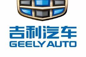 从造车厂到全球出行专家 吉利集团将与戴姆勒展开更深层合作