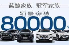 长安系乘用车5月销量超9万辆/同比增长32.6% CS75系列持续热销