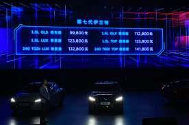 北京现代第7代伊兰特公布售价 赠送保险购置税 终身免费保养