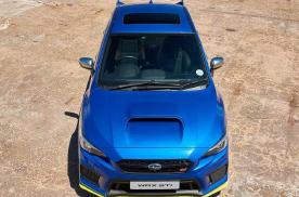 新一代斯巴鲁WRX有望年内亮相,配2.4T发动机,性能更强