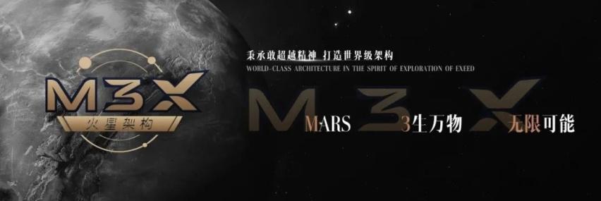 """身披""""四大亮点"""",取名""""火星架构"""",奇瑞M3X到底有多牛?"""
