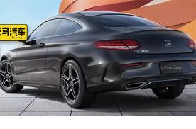 2021款奔驰C级轿跑上市 售价34.68-36.68万元