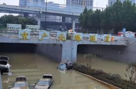 刚买新车却遭水淹,车主无奈之下向厂商求援,没想到成功获得帮助