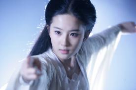 80 90美女 还是感觉刘亦菲的美是最特别的