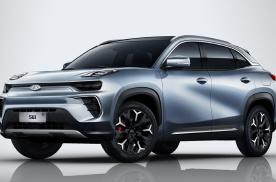 年轻前卫的全新体验 奇瑞全新新能源车型S61官图发布