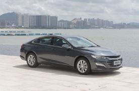 换装动力、科技升级,试驾新款迈锐宝XL 535T!