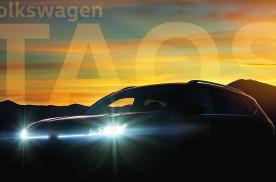 将命名为TAOS 大众全新SUV预告图曝光