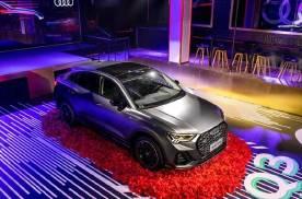 豪华A级轿跑SUV—奥迪Q3正式上市