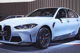 2021上海车展:宝马全新M3/M4正式上市