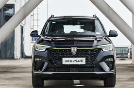 上汽荣威5月销量发布,轿车、SUV均有上佳表现!
