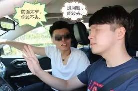 别人乘坐你车时,你最讨厌他在你车内做什么?