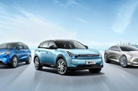 三款产品齐聚北京车展,哪吒汽车以智能安全呵护用户