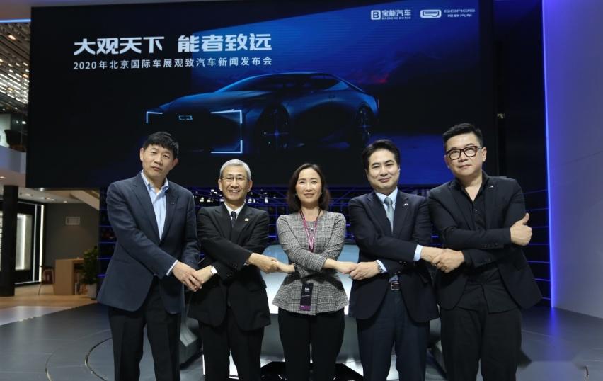 MILESTONE概念车全球首发,开拓观致品牌新维度