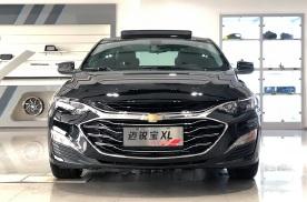 探店迈锐宝XL:有直降优惠,15万左右买经典B级合资车