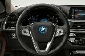 在售宝马方向盘合集,只看方向盘你能猜出车型吗?