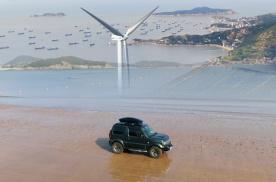 寻找秘境:阳光沙滩 风车阵列 自驾吉姆尼流浪东海小岛(1)